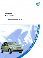 SSP 201 The Lupo