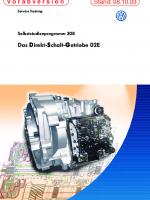 SSP 308 Das Direkt Schalt Getriebe 02E