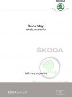 SSP 092 Škoda Citigo Vehicle presentation