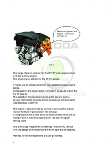 SSP 030 Engineering of the 85 kW Engine