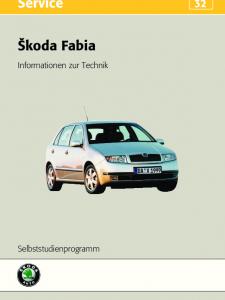 SSP 032 Skoda Fabia