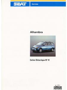 SSP 041 Alhambra
