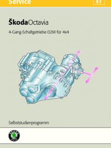 SSP 041 Skoda Octavia – 6-Gang-Schaltgetriebe 02M für 4x4