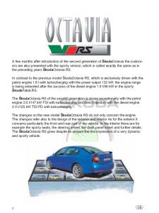 SSP 059 Octavia RS