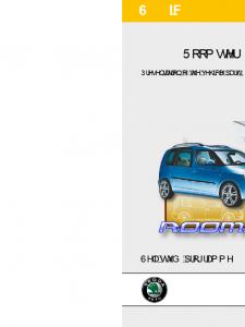 SSP 063 Skoda Roomster Presentation of the vehicle part II