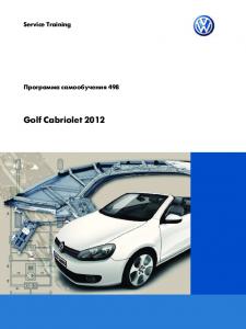 SSP 498 Golf Cabriolet 2012