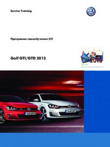 SSP 521 Golf GTI GTD 2013